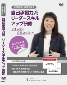 DVDkigyou