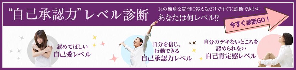 banner_shindan